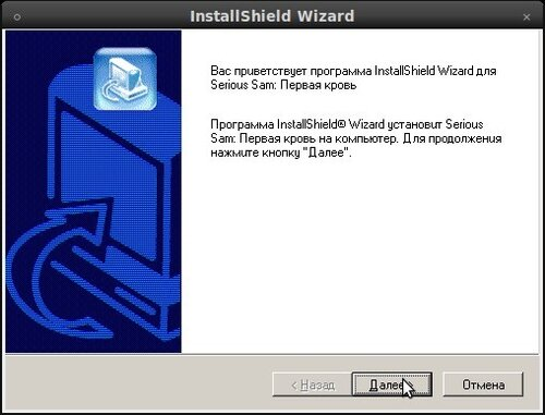 InstallShield Wizard_742.jpeg