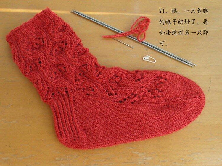 детские ажурные носочки вяжем