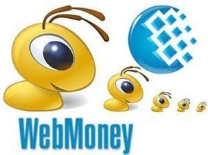 WebMoney будет пристально следить за деятельностью Мавроди