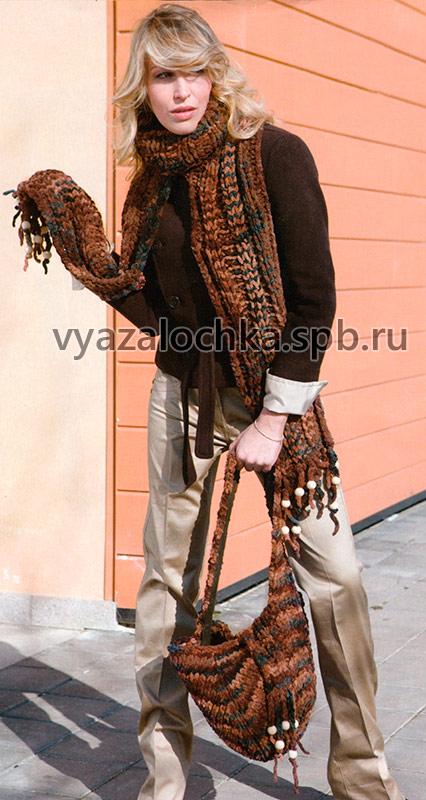 Шарф с воротником и сумка