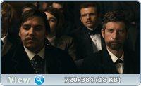 Три женщины Достоевского (2011) DVDRip