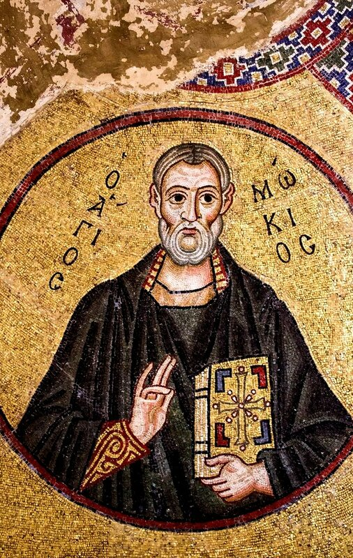 Священномученик Мокий Амфипольский. Мозаика монастыря Осиос Лукас (Преподобного Луки), Греция. 1030-е - 1040-е годы.
