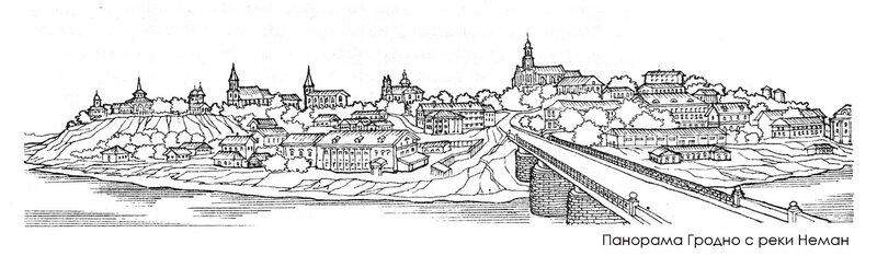 Панорама Гродно с реки Неман, рисунок с гравюры