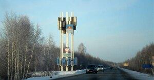 Выезд по автотрассе из Омска