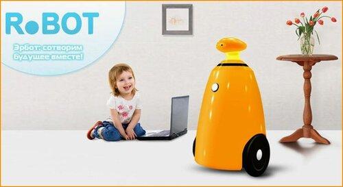 Робот - помощник на колёсиках