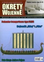 Журнал Okrety Wojenne 2014-01