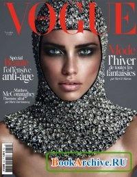 Журнал Vogue - Novembre 2014 / France