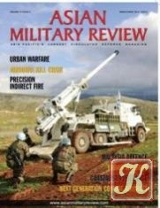 Журнал Asian Military Review March/April 2013