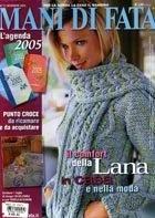Журнал Mani di fata №11,  2004