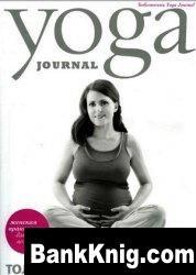 Книга Yoga Journal № 30 - Спецвыпуск только для женщин: женская практика для любого возраста pdf 36,54Мб