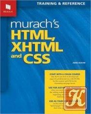 Книга Murach's HTML, XHTML, and CSS