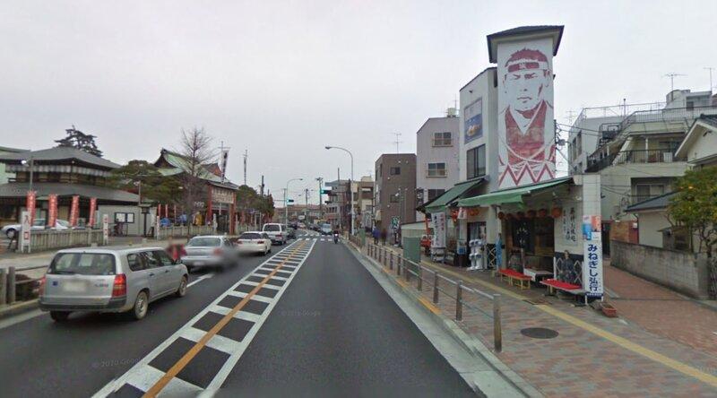 Дорога к Такахата Фудо