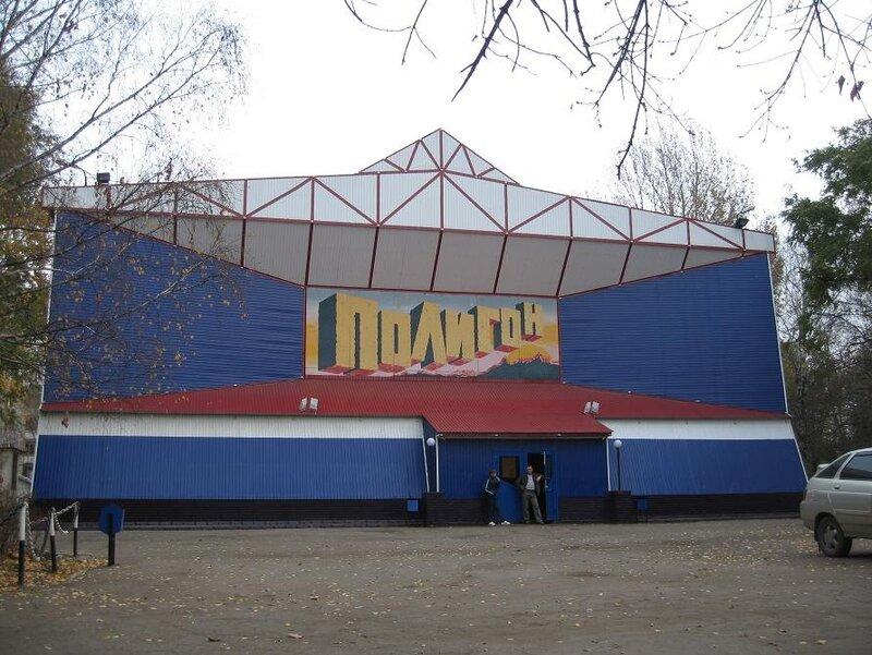 Клуб метелица-с (самара, 17122011)