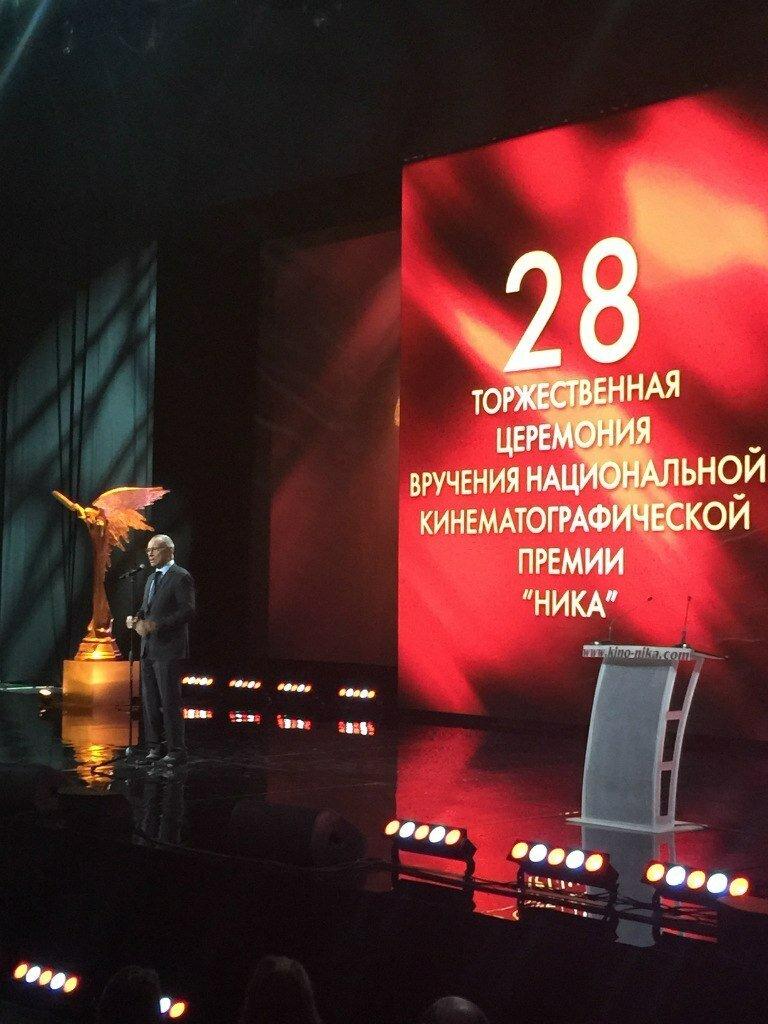 НИКА-2015