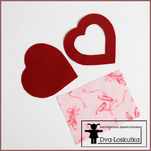 Подарки на день святого Валентина своими руками, сердце своими руками, валентинка своими руками, мастер-класс, сердце выкройка, валентинка выкройка, день святого валентина делаем сами, подарки для любимых своими руками, подарки для любимых делаем сами