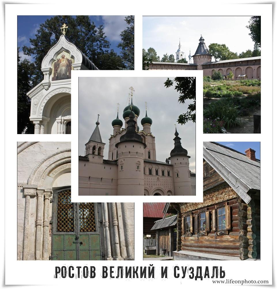 Автопутешествие по европейской части России