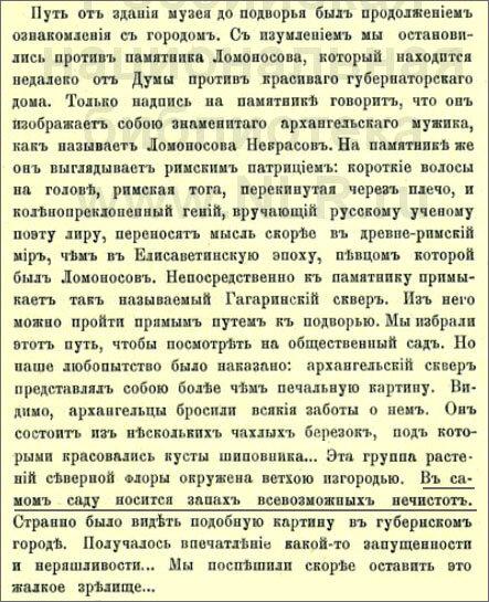 Женские бани море русское студенты другу белом