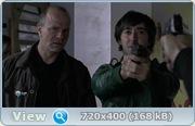 Тень полицейского / L'ombre d'un flic (2011) HDTVRip