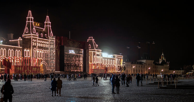 Красная площадь, ГУМ