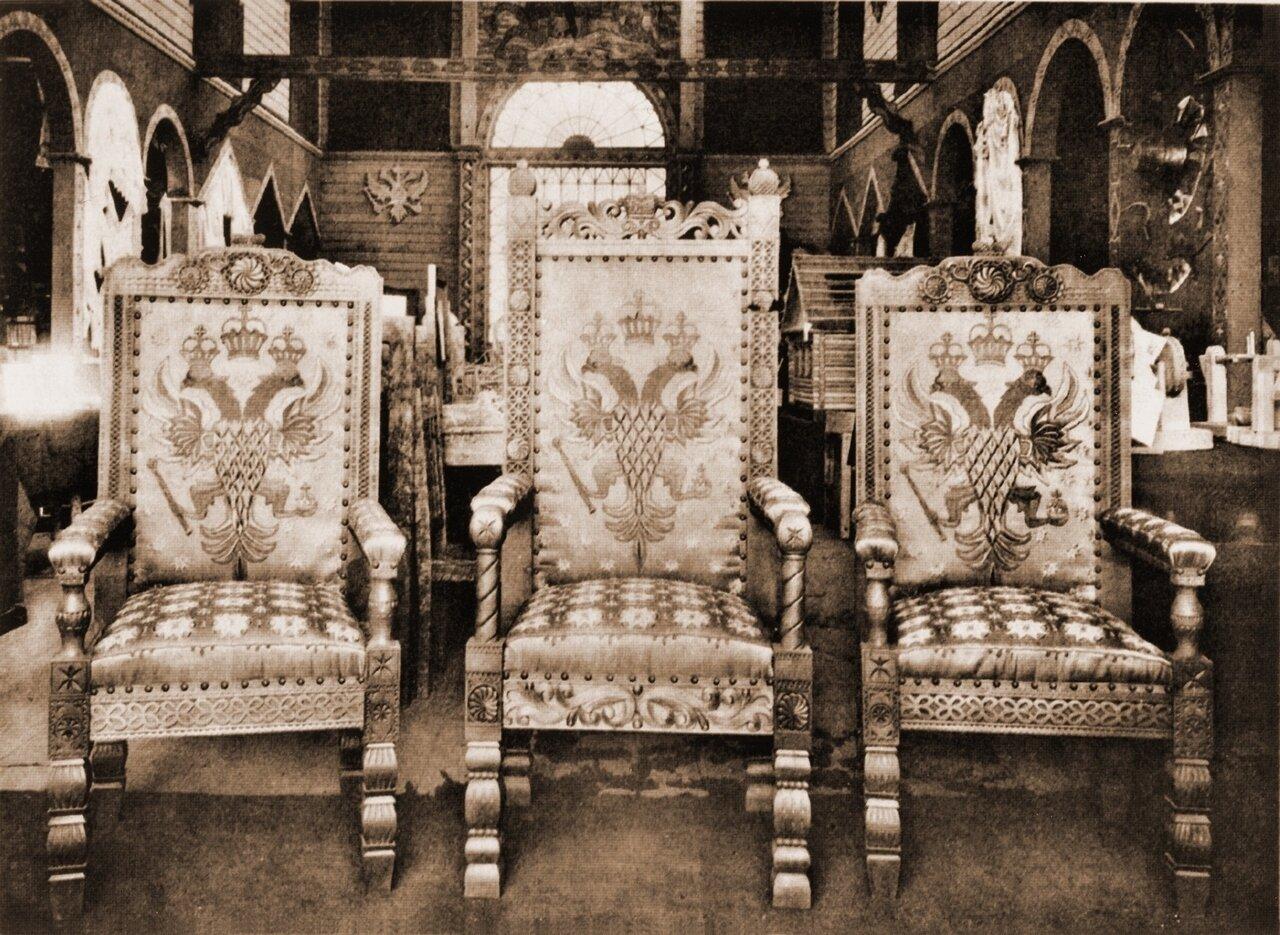 Царские кресла работы Виноградовой