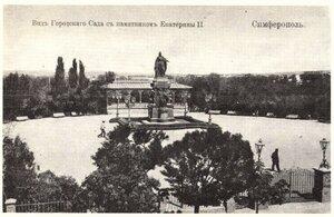 Вид Городского сада с памятником Екатерины II
