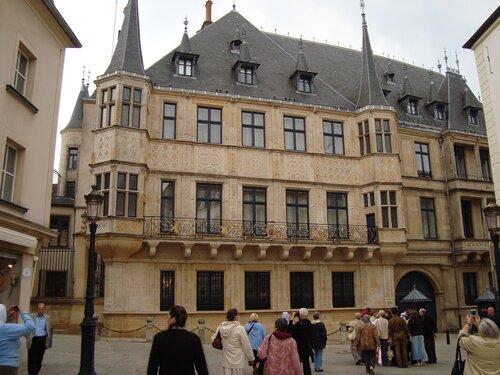 Люксембург. Герцогский дворец 1