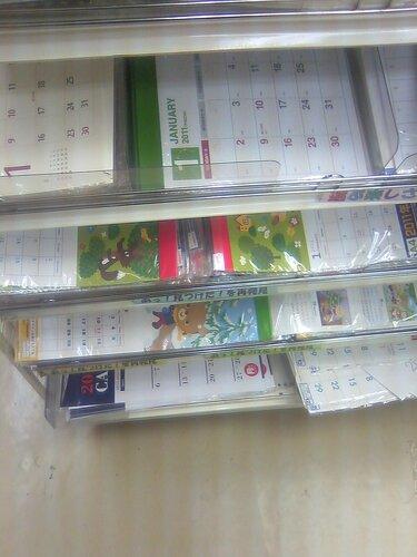 Различные японские календари