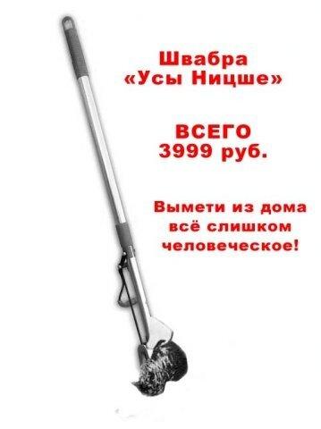 http://img-fotki.yandex.ru/get/4401/dharmamahant.2/0_42f04_a53f325e_L.jpg