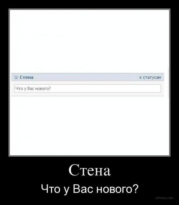 luchi-nenavisti-v-vkontakte-foto_47088_s__3