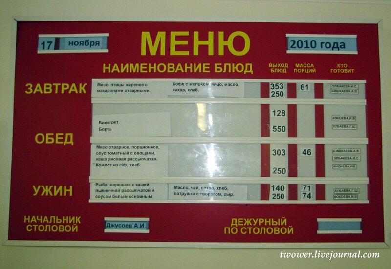 http://img-fotki.yandex.ru/get/4401/elberet545.11/0_4b096_9c0e1922_XL.jpg