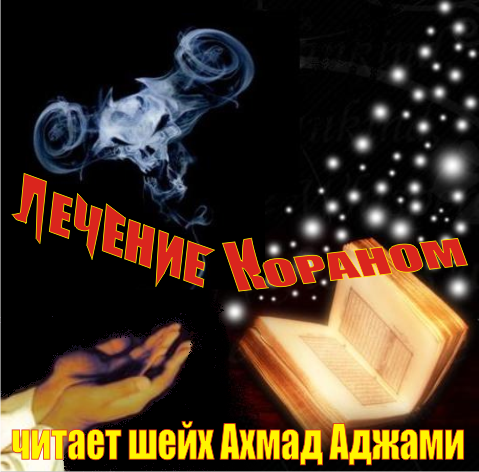 Как завязать красную нить на запястье, молитва -
