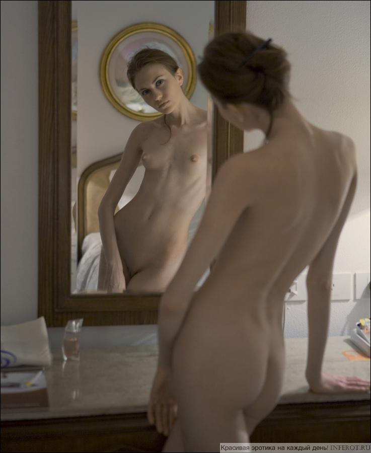 2.Зеркальный взгляд