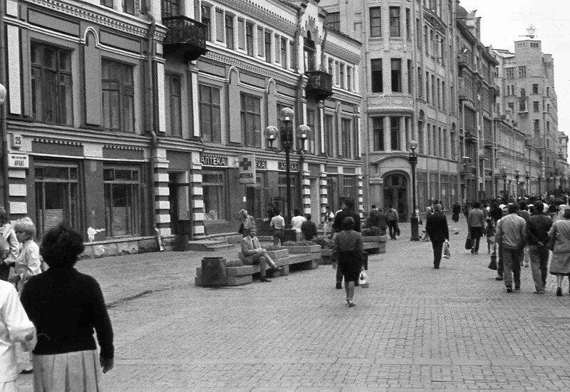 Москва. Арбат. 1988 г.