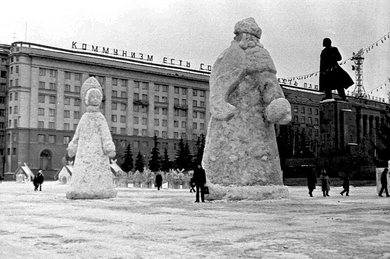 Челябинск. Площадь Революции. 1974 г.