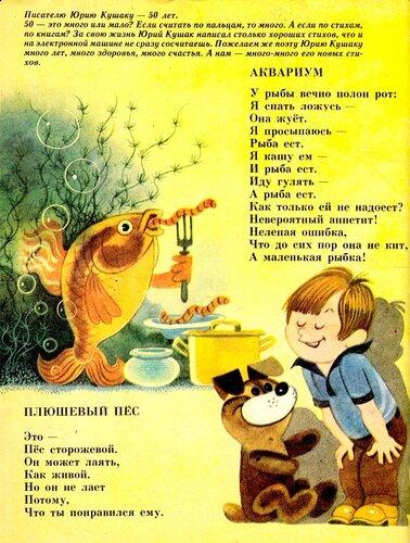 вк№3 1986