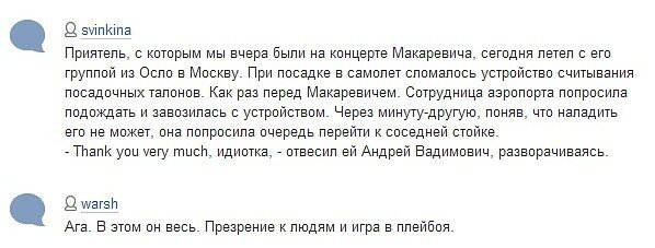 http://img-fotki.yandex.ru/get/4401/loengrin53.2/0_4d7ff_85b340d5_XL.jpg