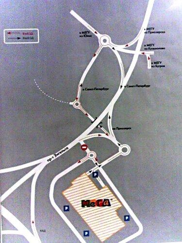 Построена развязка для въезда/выезда в ТЦ МЕГА-ПАРНАС, а также для связи участка КАД-Скотное с региональной дорогой...