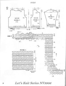 Page_38.JPG
