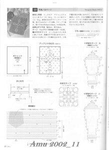 Amu 2002_11_Page_63.jpg