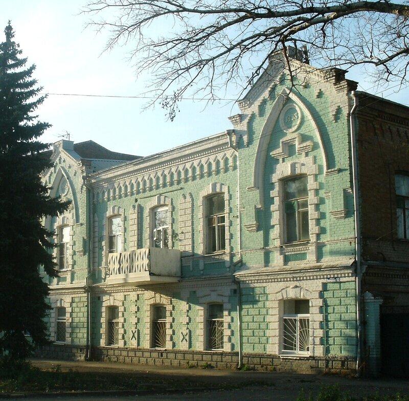 Курская областная клиническая больница официальный сайт запись на прием