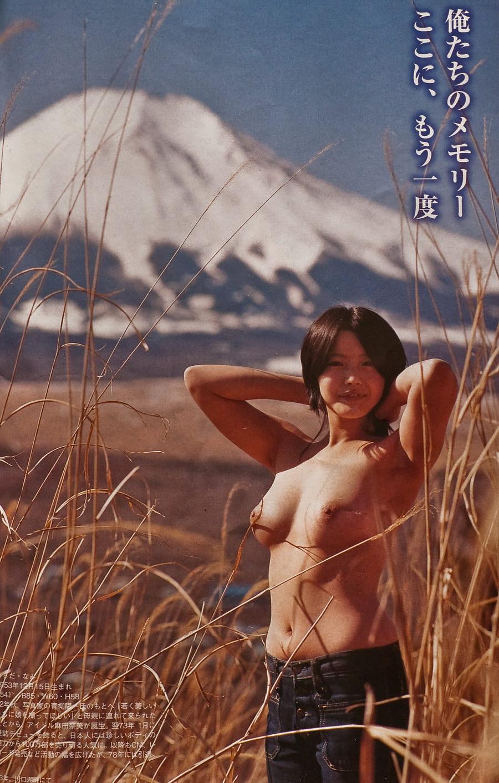 yaponskie-eroticheskie-zhurnali