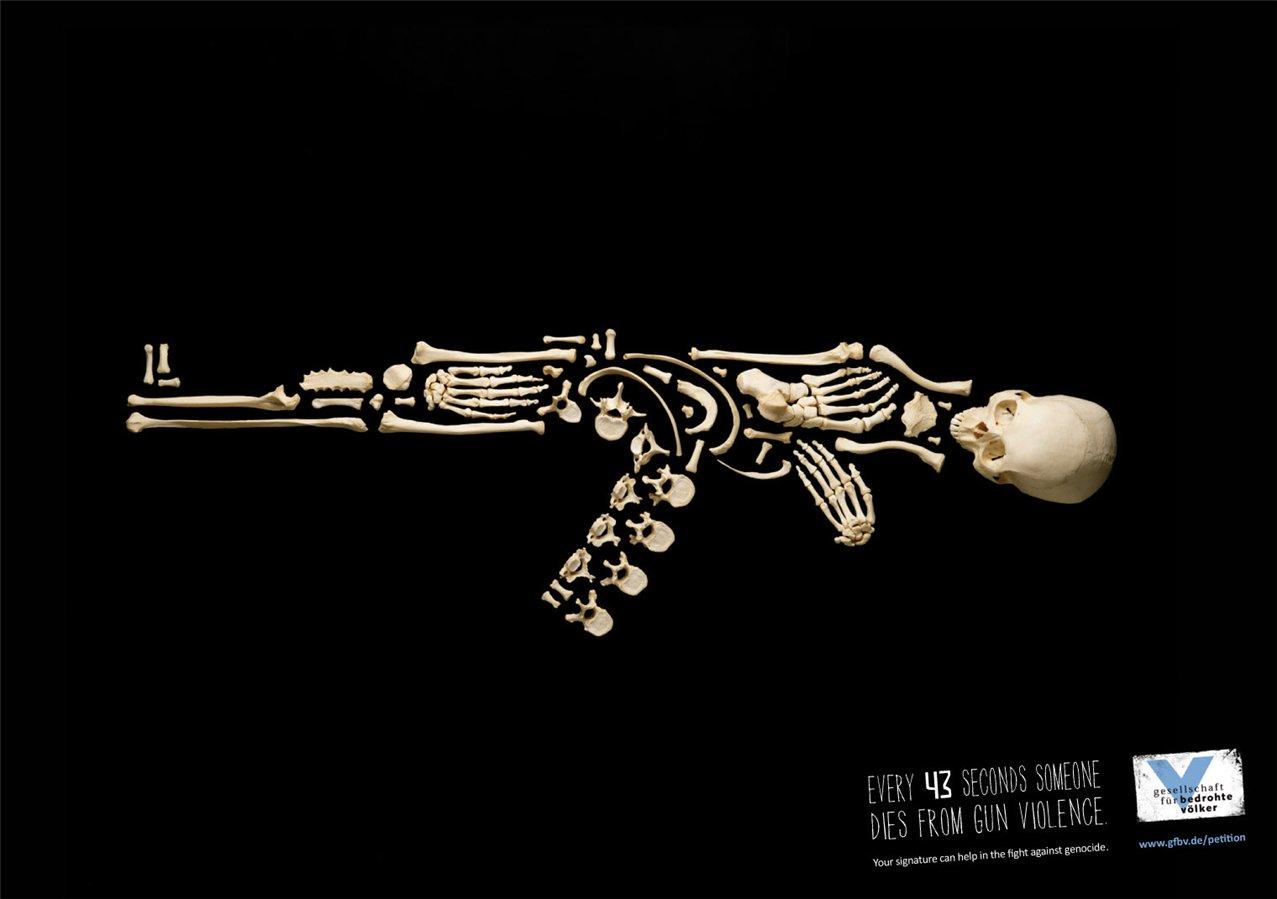 реклама - прощай, оружие