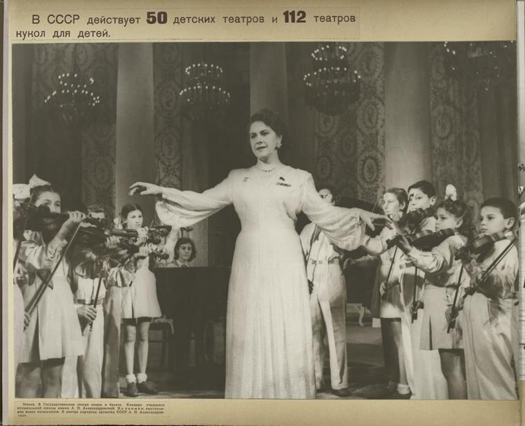 [A.P. Aleksandrovskaia with children's orchestra.]