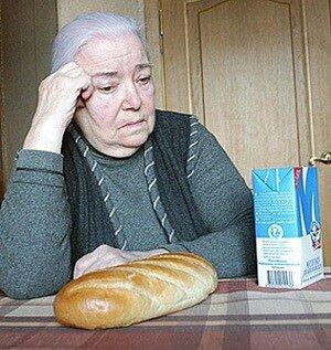 В Приморском крае определили прожиточный минимум за IV квартал 2010 года