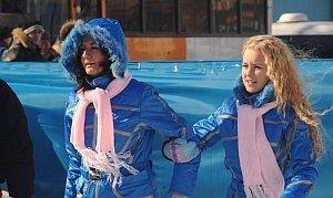 На стадионе «Авангард» в День студента будет организован «Ледовый бал»