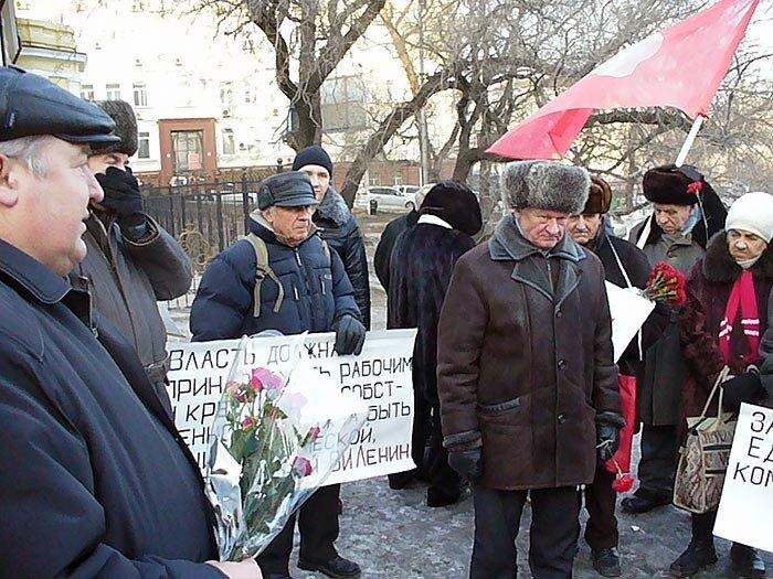 Владивосток, памятник Ленину, сходка коммунистов