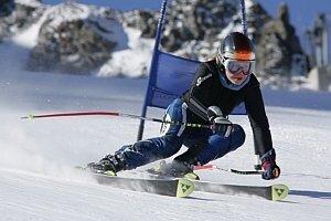 Соревнования по горнолыжному спорту пройдут во Владивостоке