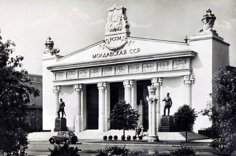 Всесоюзная сельскохозяйственная выставка. Павильон Молдавской ССР