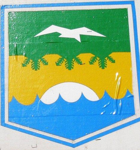 герб зеленогорска