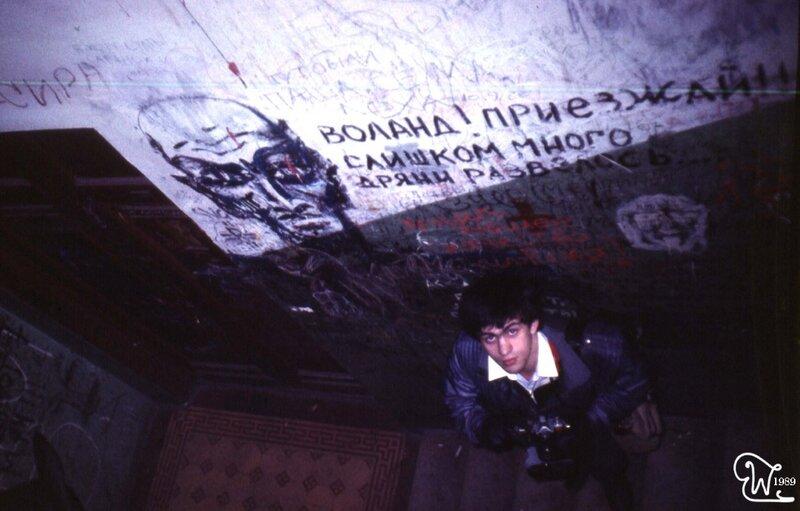 W118-2 В Булгаковском доме
